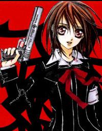 Bloody Rose Gun